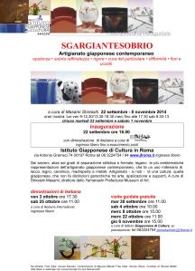 SGARGIANTESOBRIOlocandine