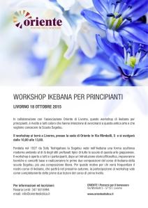 ike_work