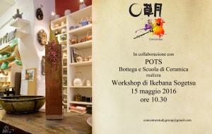 workshopSebastiano