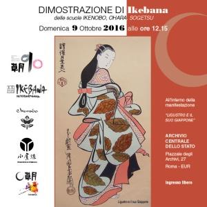 dimostrazione-9-ottobre-roma