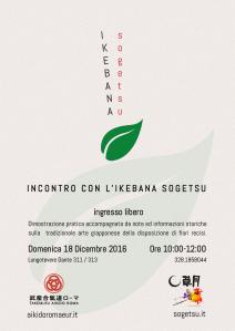 ikebana-web