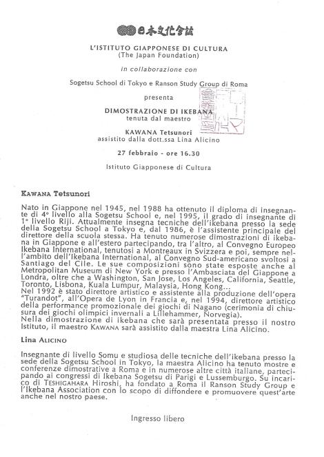 kawana-1