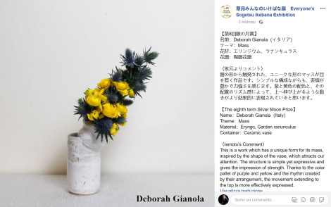 Screenshot_2020-06-10 草月みんなのいけばな展 Everyone's Sogetsu Ikebana Exhibition - Foto