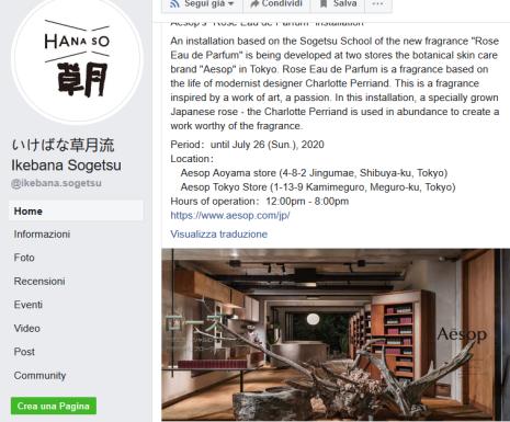 Screenshot_2020-07-09 いけばな草月流 Ikebana Sogetsu - Home